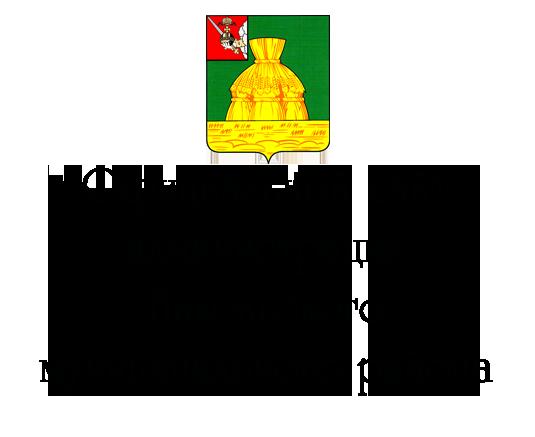 Официальный сайт Администрации Никольского муниципального района