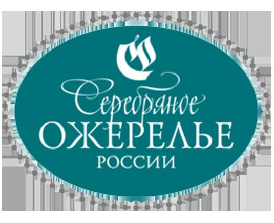 Серебрянное ожерелье России